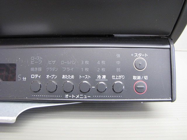 Panasonic ロティサリーグリル&スモーク NB-RDX100-K 未使用品♪2130_画像5