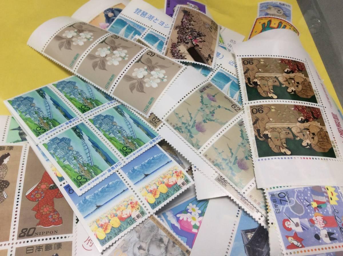 ■記念切手 普通切手他 バラ 額面62円以上 合計25,000円分 未使用■_画像2