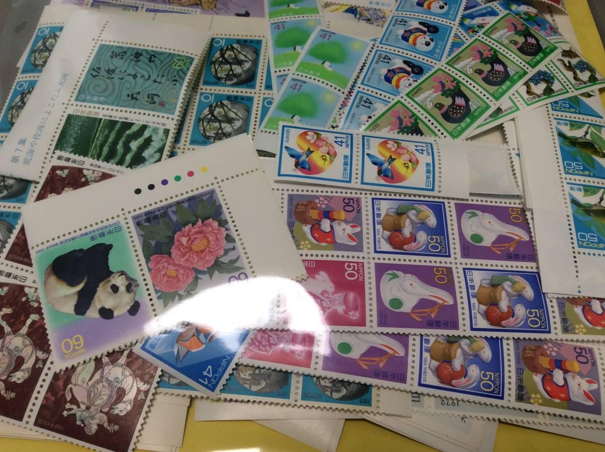 ■記念切手 普通切手他 バラ 額面60円以下 合計10,000円分 未使用■