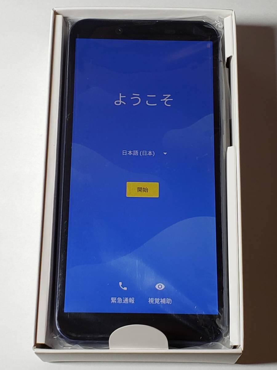 softbank android one S5 S5-SHダークブルー 新品未使用 SIMロック解除済 利用制限〇 ソフトバンク_画像5