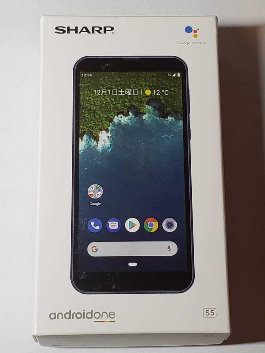 softbank android one S5 S5-SHダークブルー 新品未使用 SIMロック解除済 利用制限〇 ソフトバンク