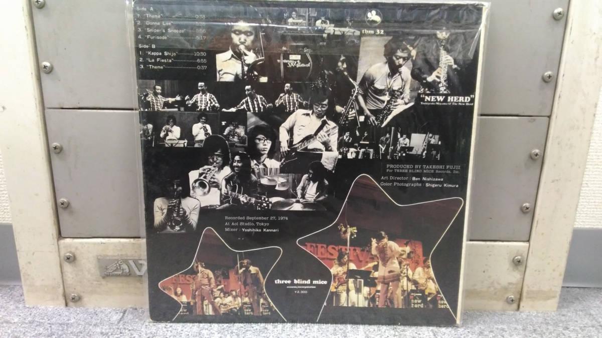 和ジャズ テスト盤 宮間利之 と ニュー・ハード TBM-0032_画像2