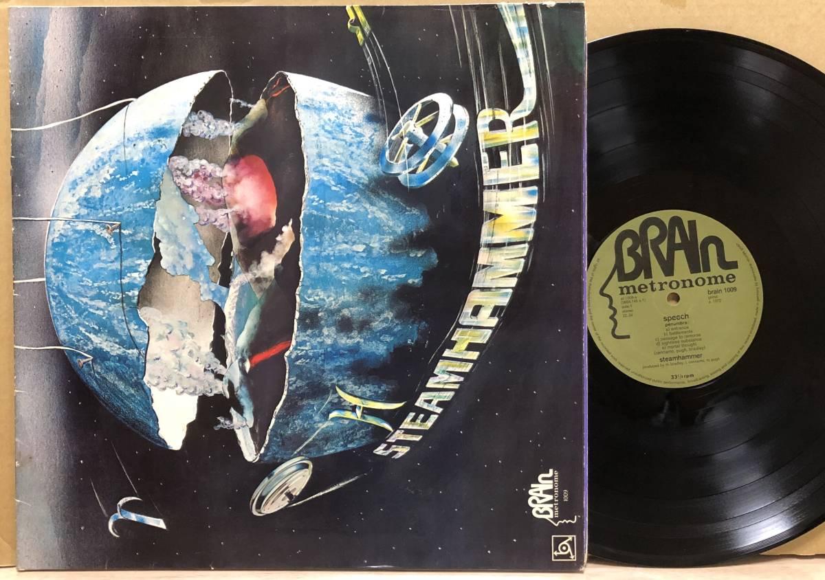 Steamhammer/Speech ドイツ盤orig. Armageddon関連