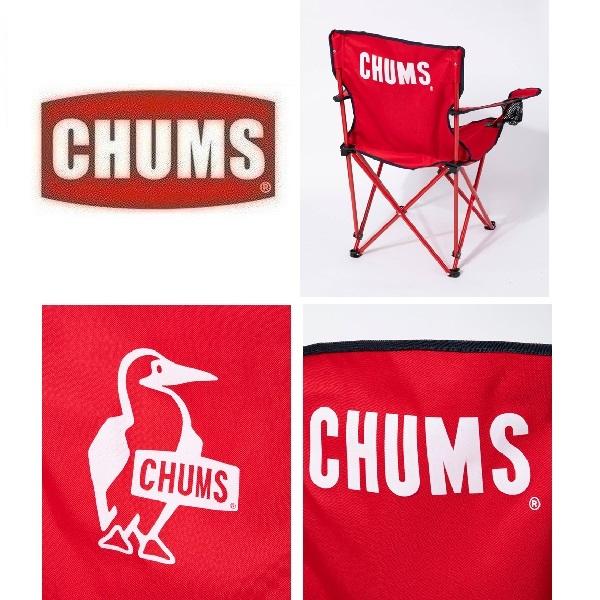 ★4点セット★CHUMS チャムス ブービーイージーチェア レッド&ボーダー CH62-1275 椅子 いす キャンプ アウトドア_画像2