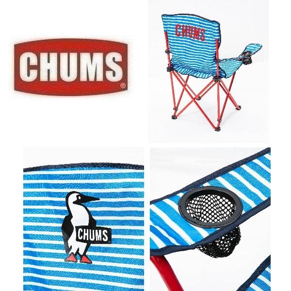 ★4点セット★CHUMS チャムス ブービーイージーチェア レッド&ボーダー CH62-1275 椅子 いす キャンプ アウトドア_画像4