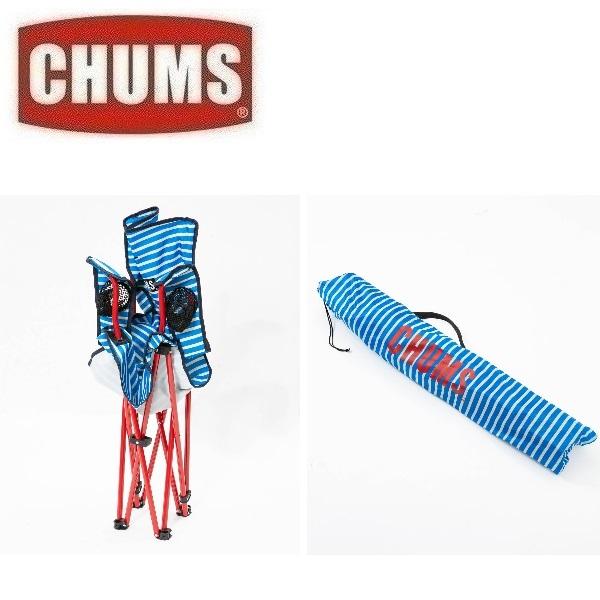 ★4点セット★CHUMS チャムス ブービーイージーチェア レッド&ボーダー CH62-1275 椅子 いす キャンプ アウトドア_画像5