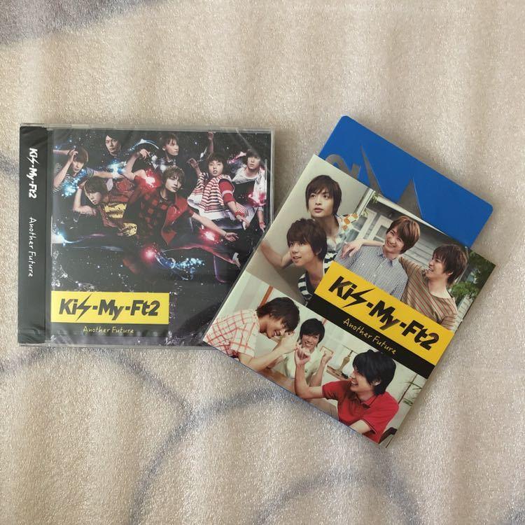 未開封 Kis-My-Ft2☆キスマイショップ限定盤「Another Future」CD 特典:ジャケットサイズステッカーB+お弁当デコレーションシートB_画像1
