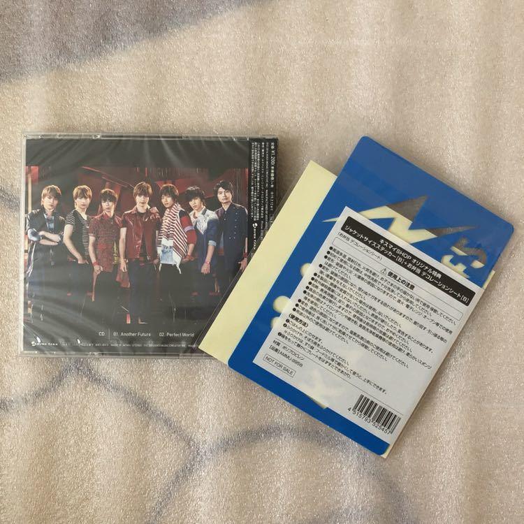 未開封 Kis-My-Ft2☆キスマイショップ限定盤「Another Future」CD 特典:ジャケットサイズステッカーB+お弁当デコレーションシートB_画像2
