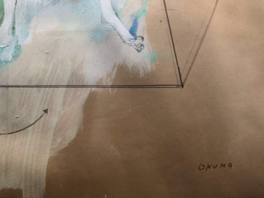 ◆水彩◆大沼映夫◆「箱の中の女」◆真作保証◆国画会◆東郷青児美術館大賞◆宮本三郎記念賞◆東京芸術大学◆大沼静巌◆ガッシュ◆絵画◆_画像3
