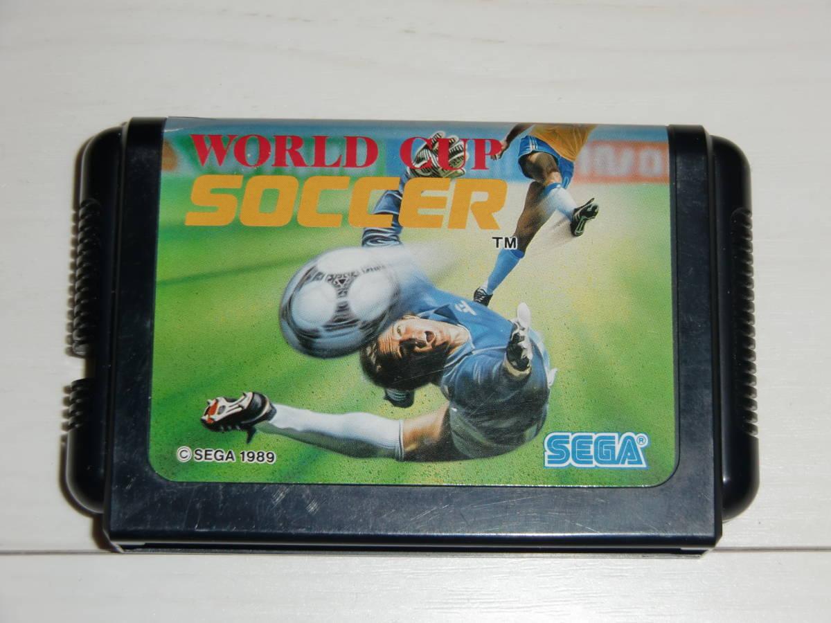 [MD版]ワールドカップサッカー(World Championship Soccer) カセットのみ セガ製 フットボール物 ソフトのみ_画像1