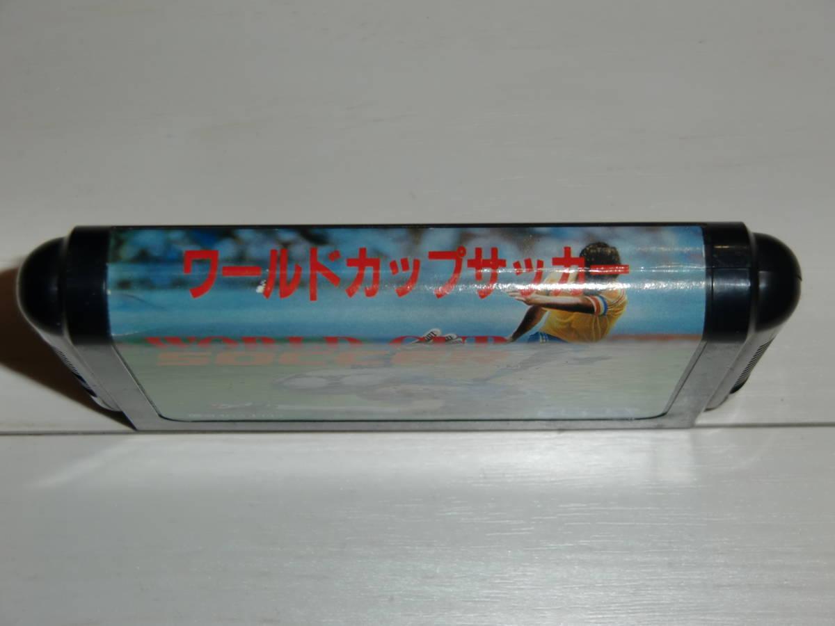 [MD版]ワールドカップサッカー(World Championship Soccer) カセットのみ セガ製 フットボール物 ソフトのみ_画像3