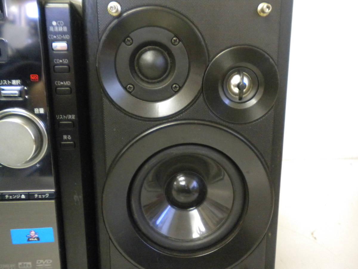 あ907 panasonic SA-PM930DVD/SBPM930 DVD/SDステレオシステム コンポ 連_画像3