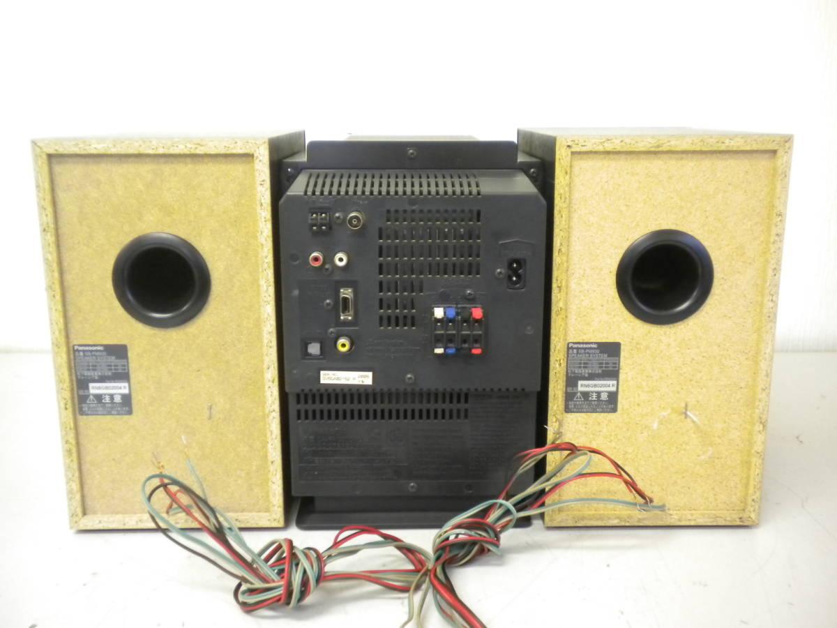 あ907 panasonic SA-PM930DVD/SBPM930 DVD/SDステレオシステム コンポ 連_画像5