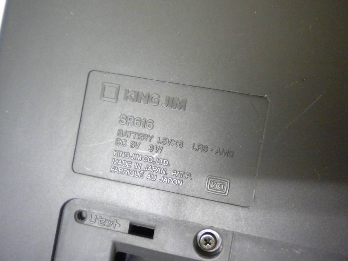 あ888 KINGJIM SR616 TEPRA PRO テプラプロ キングジム_画像4