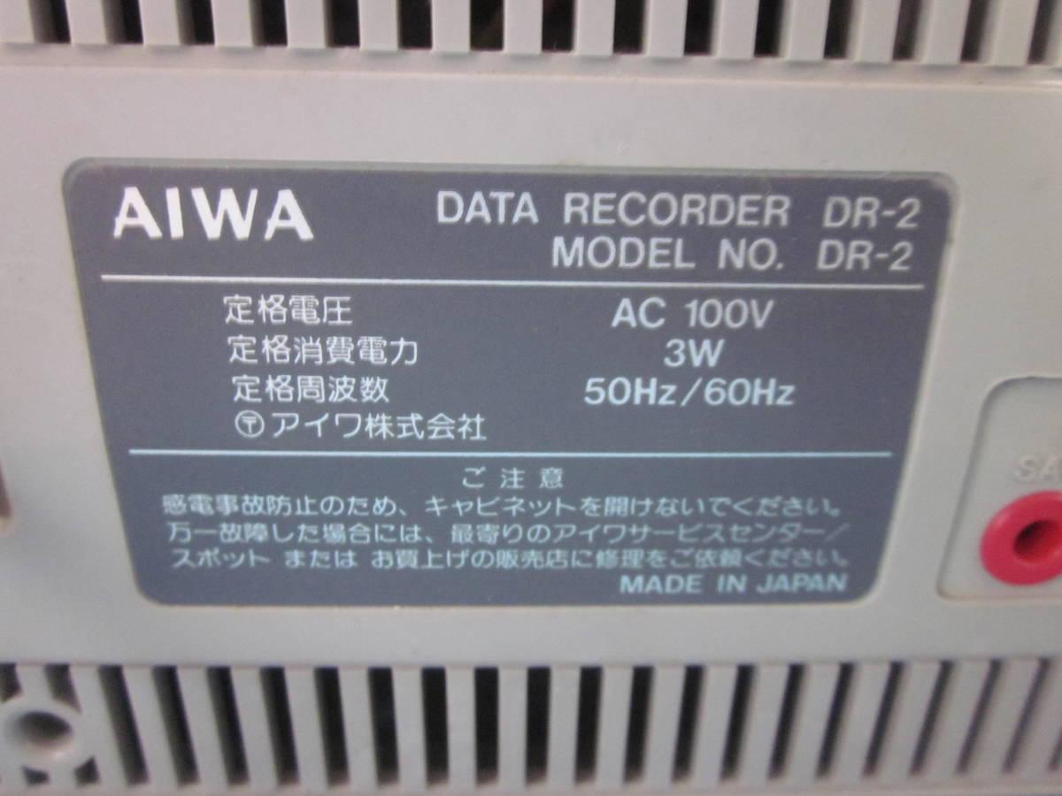 AIWA データーレコーダー DR-2★通電OK!ジャンク_画像4