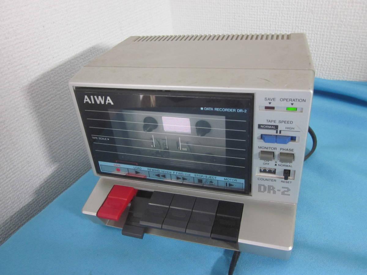 AIWA データーレコーダー DR-2★通電OK!ジャンク_画像1