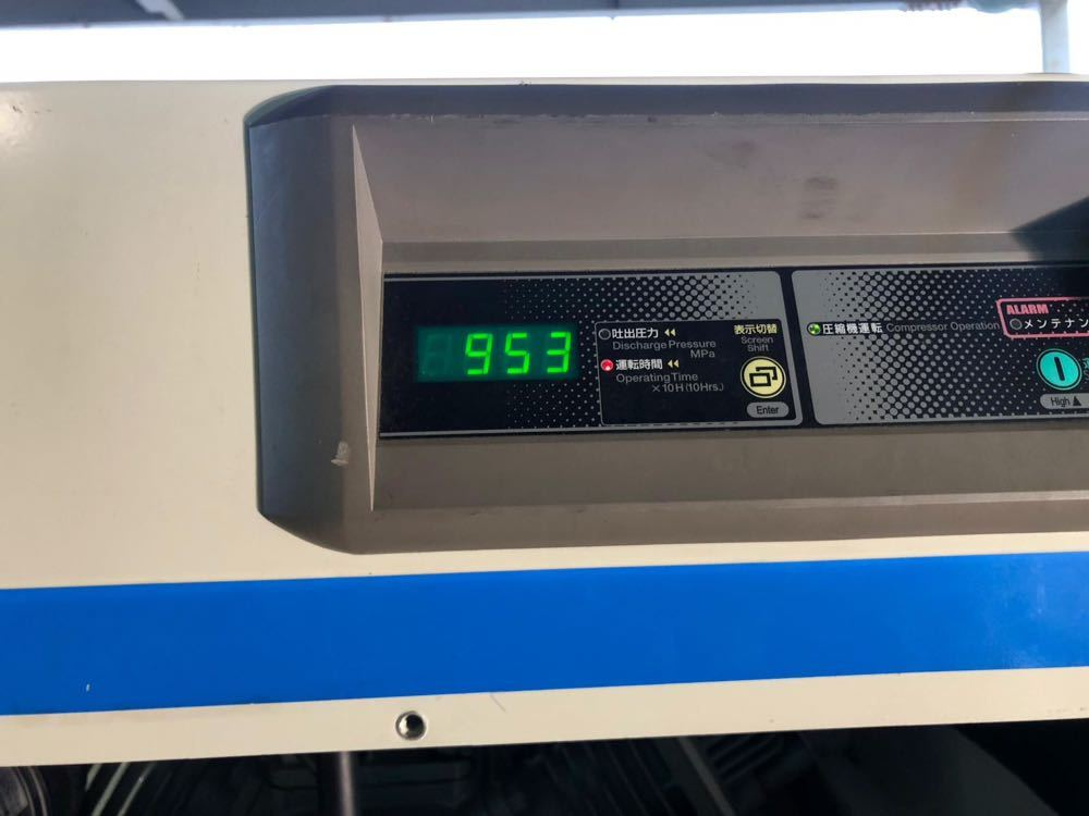 ☆ 中古 日立 小型空気圧縮機 ベビコン 7.5KW エアコンプレッサー PB-7.5MN6 3相 200V 60Hz ☆ 953時間_画像8