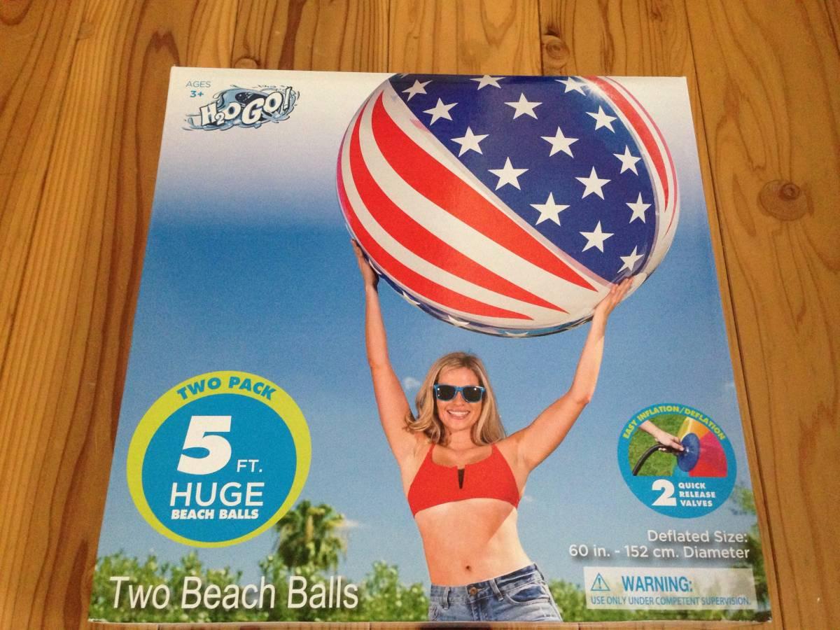 新品未開封即決!H2OGO!特大ビーチボール2個セット直径約152㎝アメリカンカラフル海水浴プール夏コストコ送料ゆうパック80サイズ_画像1