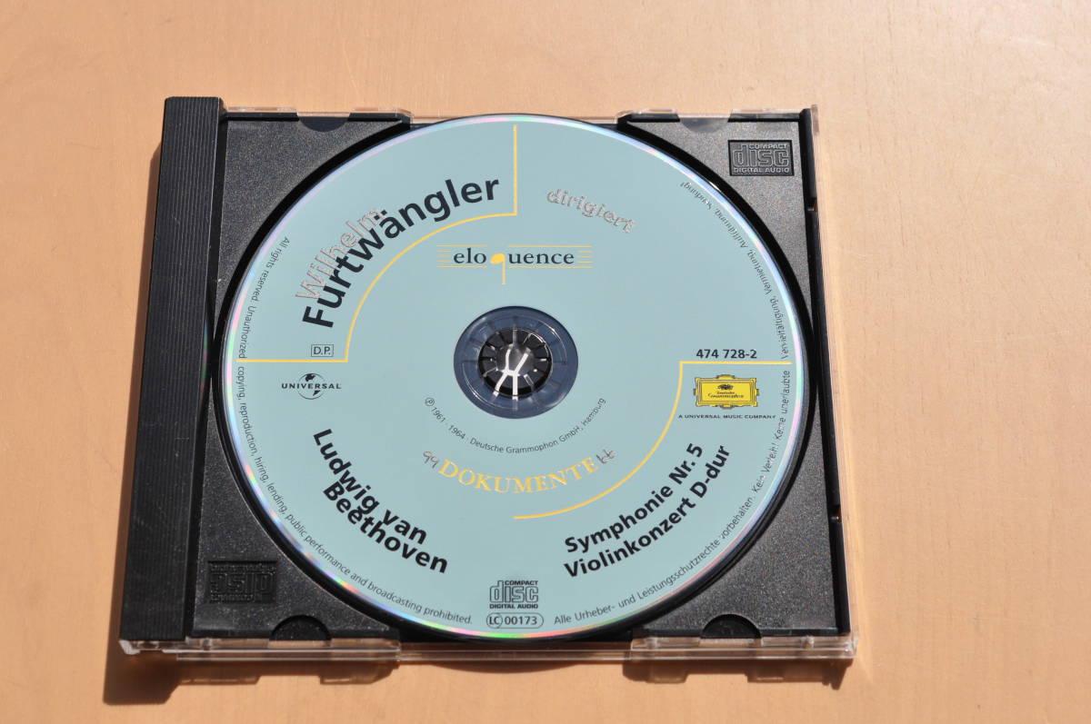 ベートーヴェン:交響曲第5番《運命》/1947/ヴァイオリン協奏曲/ブルックナー:交響曲 第5番@フルトヴェングラー&ベルリン・フィル/2CD_画像3