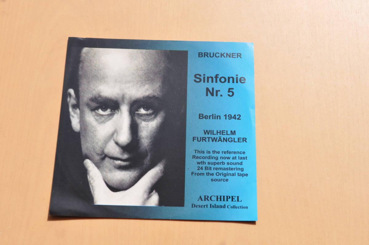 ベートーヴェン:交響曲第5番《運命》/1947/ヴァイオリン協奏曲/ブルックナー:交響曲 第5番@フルトヴェングラー&ベルリン・フィル/2CD_画像4