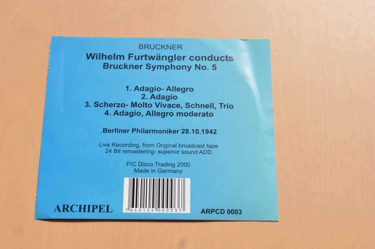 ベートーヴェン:交響曲第5番《運命》/1947/ヴァイオリン協奏曲/ブルックナー:交響曲 第5番@フルトヴェングラー&ベルリン・フィル/2CD_画像5