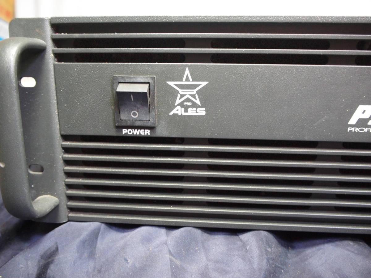 220V  ALES パワーアンプ PX-2600 完動美品【3ヶ月保証 】_画像2