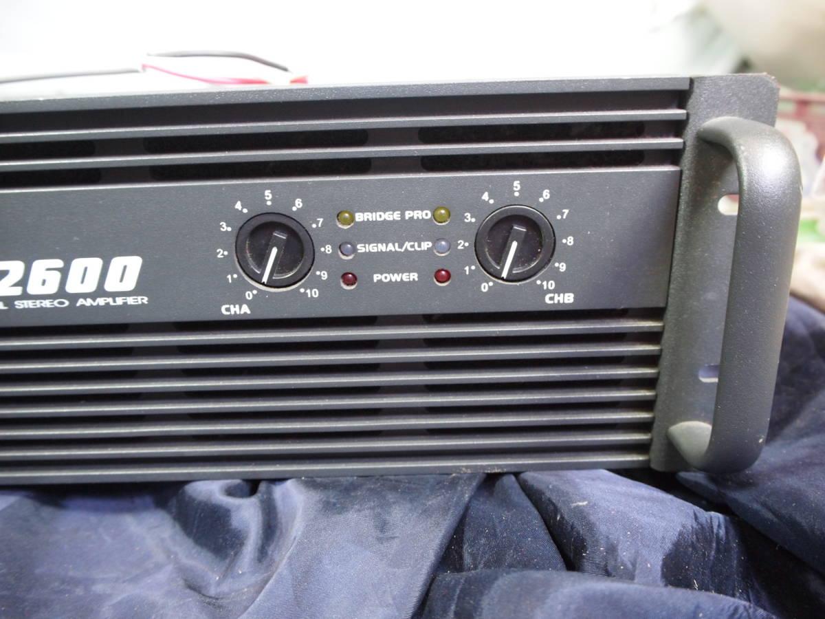 220V  ALES パワーアンプ PX-2600 完動美品【3ヶ月保証 】_画像4