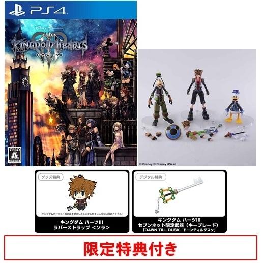 PS4 キングダムハーツ Ⅲ ブリングアーツ <ソラ & ドナルドダック & グーフィー> トイ・ストーリーVer セブン限定特典付き