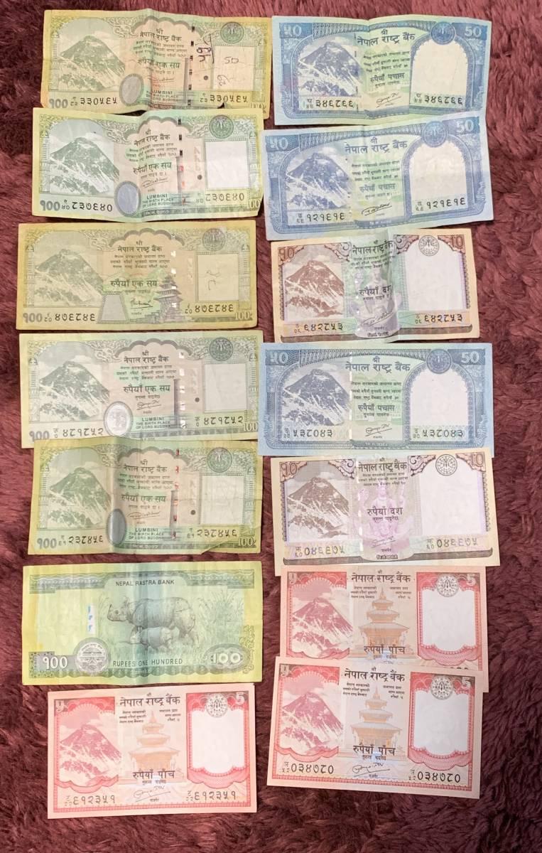海外紙幣 色々 アメリカ イギリス チェコ ネパール インドネシア ミャンマー ウクライナ 中国 カンボジア ベトナム_画像5