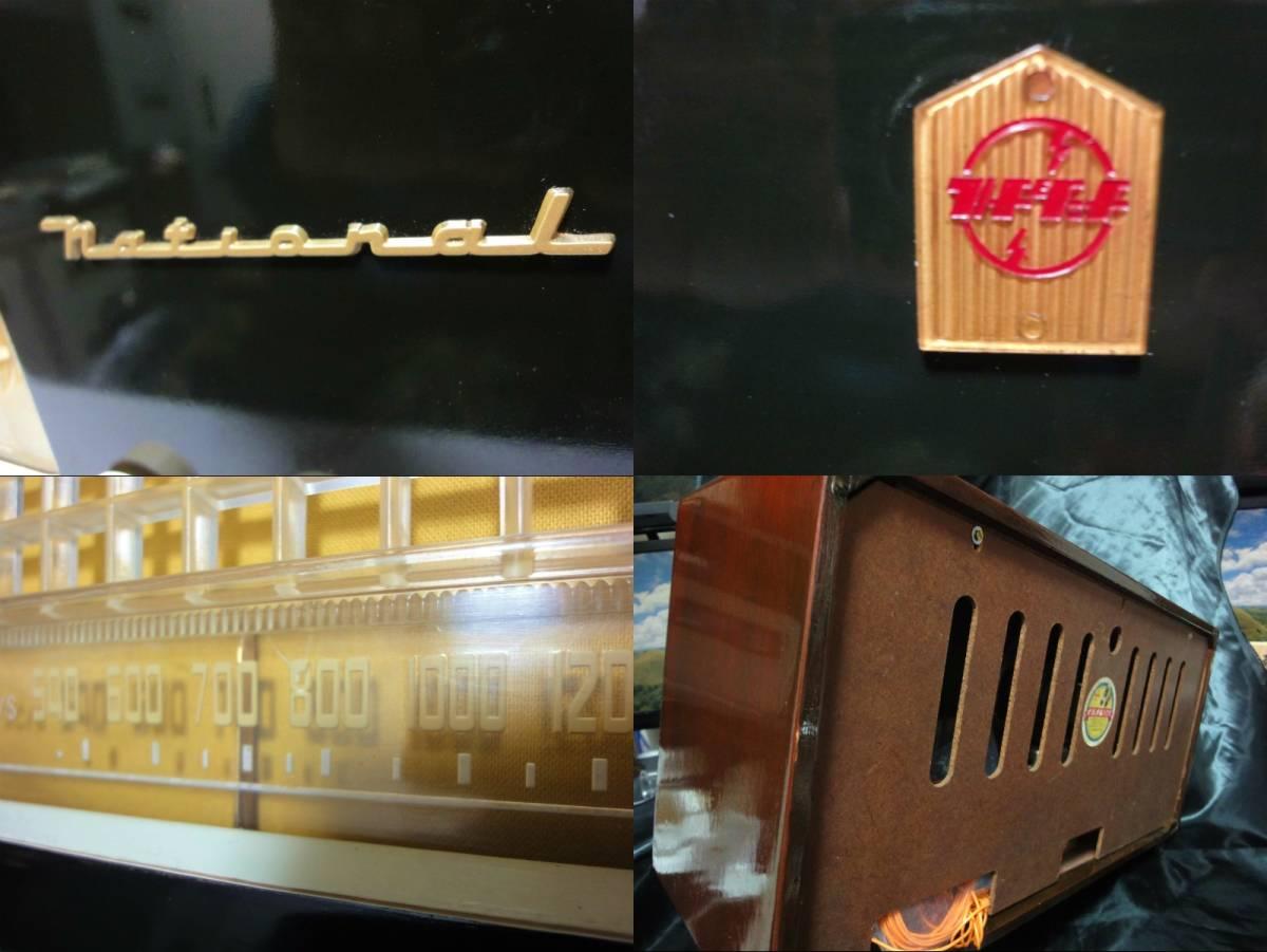 ★ナショナル BL-725型 チェッカースーパー/昭和30年製【プロ整備】動作品_画像6