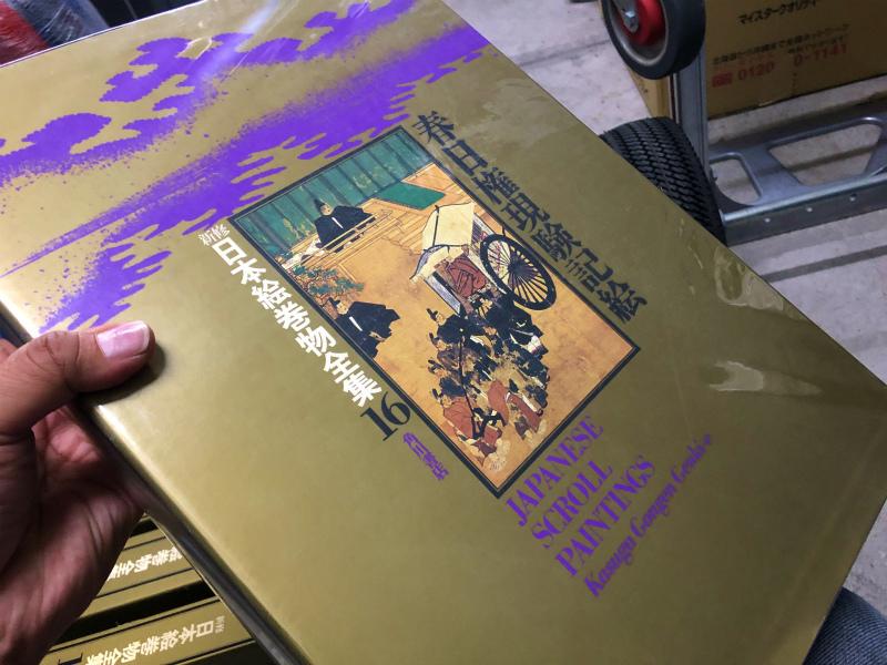 ★豪華!大型本/日本絵巻物全集【角川書店】14巻セット_画像3