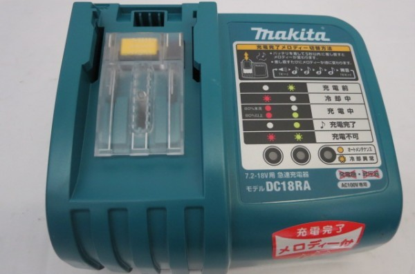 HR182H マキタ makita インパクトレンチ TW251D 充電式 リチウムイオンバッテリー2個付 バッテリーセット 通電確認済_画像6