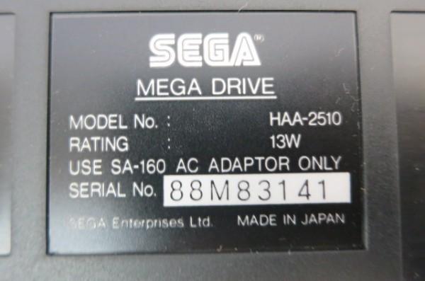 HR189H SEGA セガ メガドライブ HAA-2510 16-BT MEGA DRIVE 本体 ゲーム機 コントローラー付き 箱付き 説明書付き ジャンク品 HAA2510_画像5