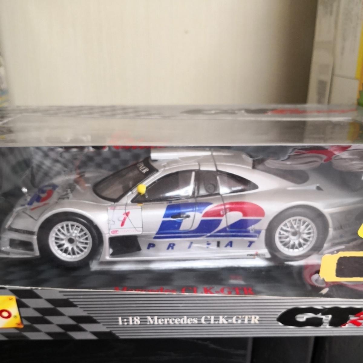 超レアー 1/18ルマンシリーズ3台ミニチュアレーシングカー_画像5