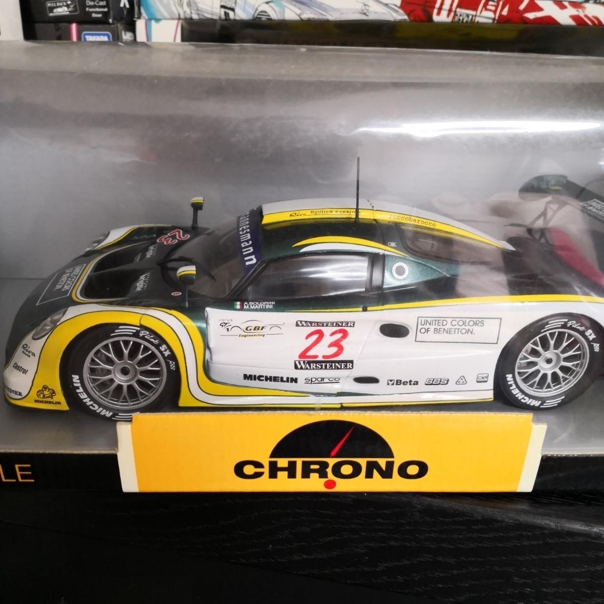 超レアー 1/18ルマンシリーズ3台ミニチュアレーシングカー_画像3