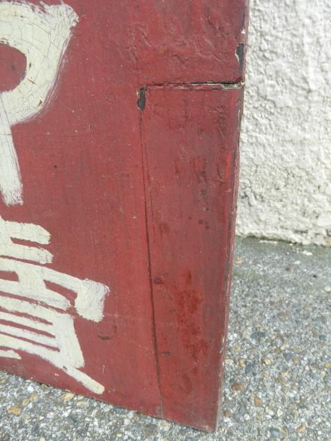 昔ー木製 看板ー赤地 152-x31,5x 2、 つり下げ用_画像6