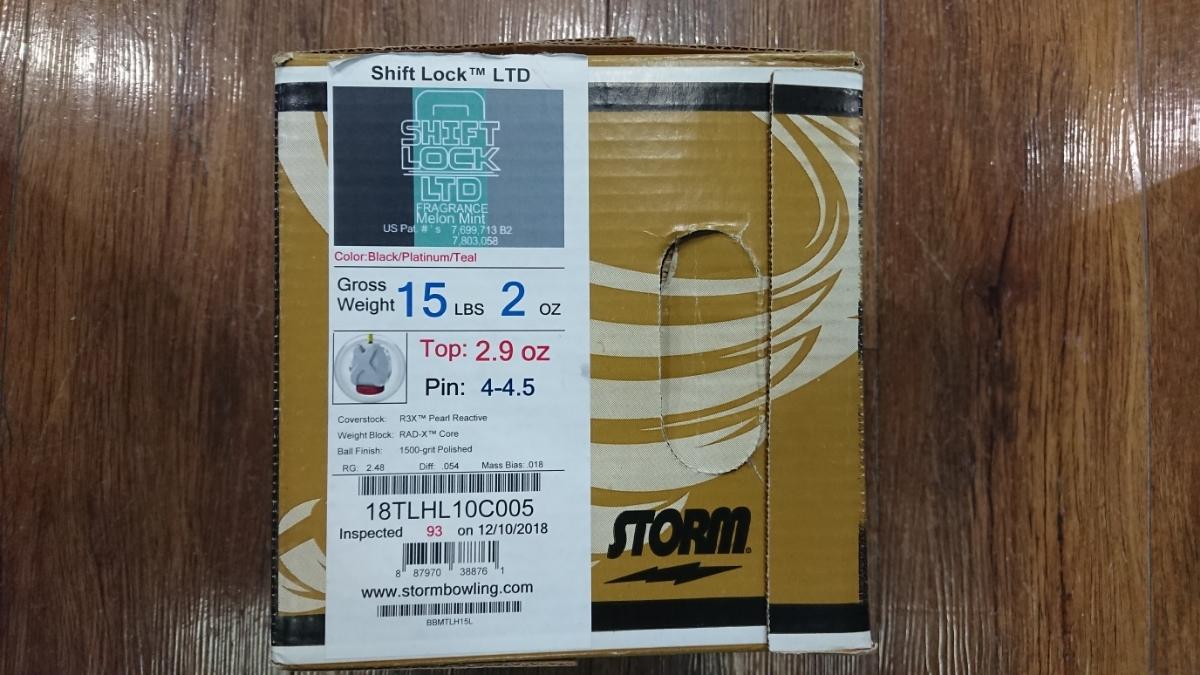 ストーム シフト・ロックLTD_画像5