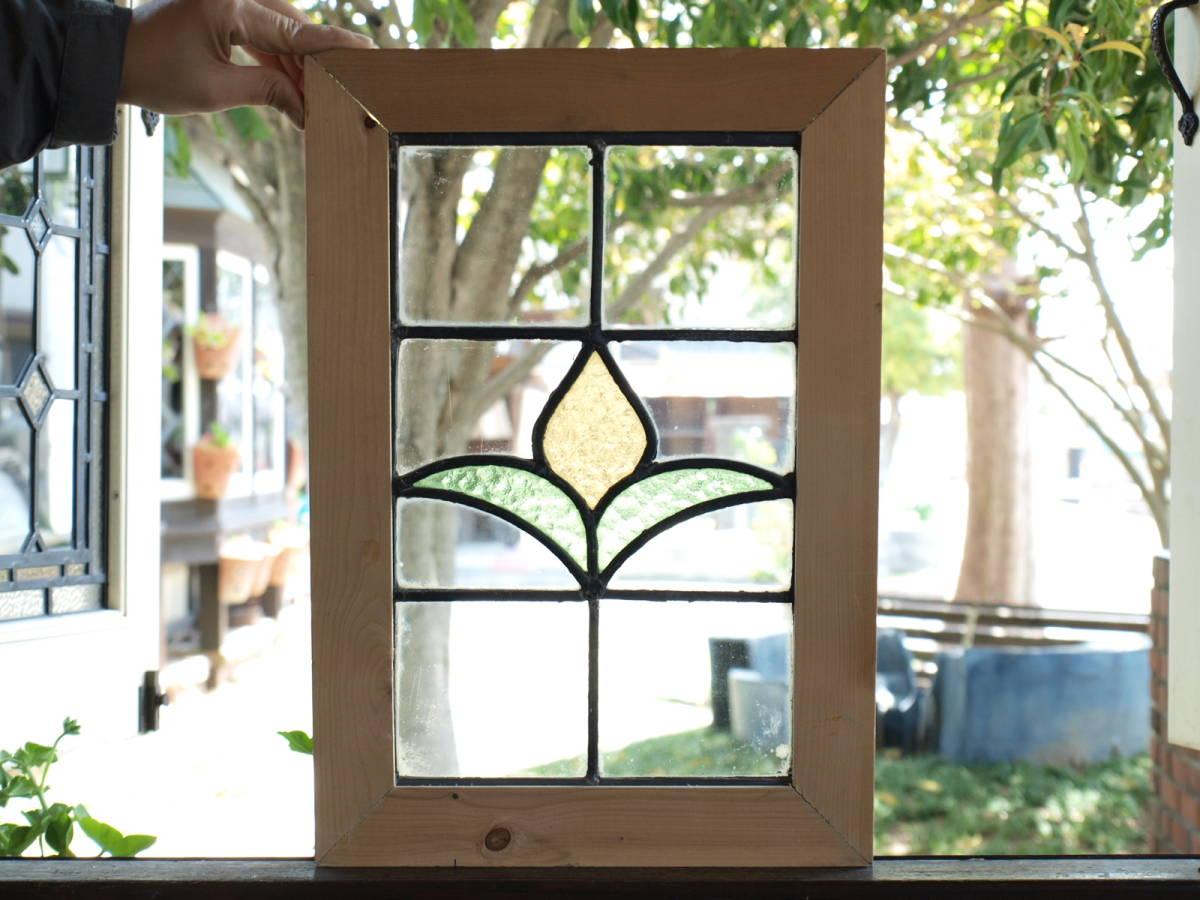 ■可愛い黄色のつぼみ アンティークステンドグラス01 花柄 英国 イギリス 窓 ドア 建具 内装に■送料無料