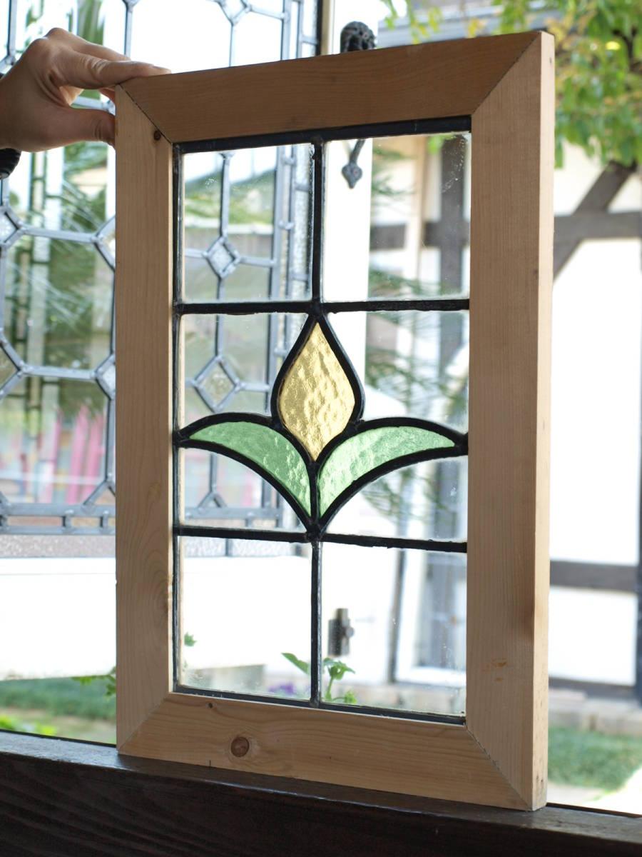 ■可愛い黄色のつぼみ アンティークステンドグラス01 花柄 英国 イギリス 窓 ドア 建具 内装に■送料無料_画像3
