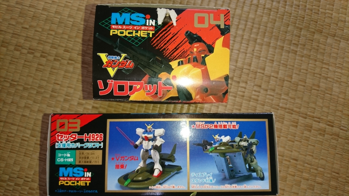 ms in pocket ポケット 機動戦士Vガンダム セッター & ゾロアット_画像3