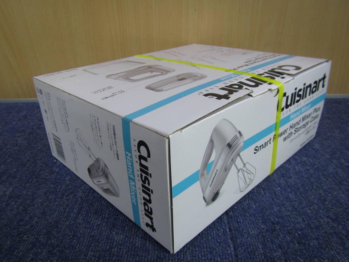 新品 未開封 クイジナート スマートパワー ハンドミキサー プラス HM-060SJ_画像4