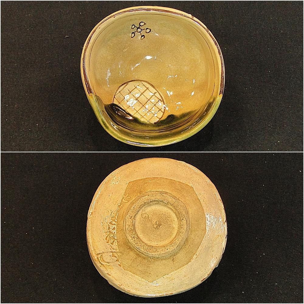 加藤春鼎 織部窯茶碗:茶道具釜茶入香合棗茶杓水指建水_画像6