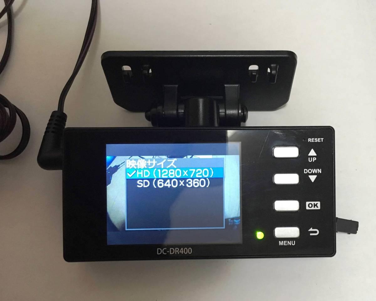 コムテック DC-DR400 日本製ドライブレコーダー 取り付け簡単 送料無料_画像3