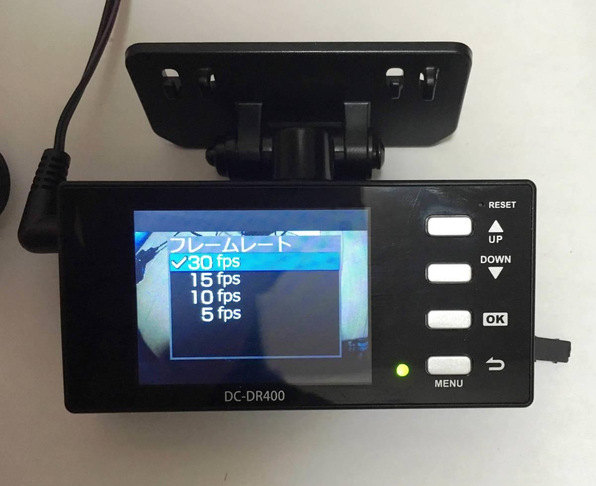 コムテック DC-DR400 日本製ドライブレコーダー 取り付け簡単 送料無料_画像4