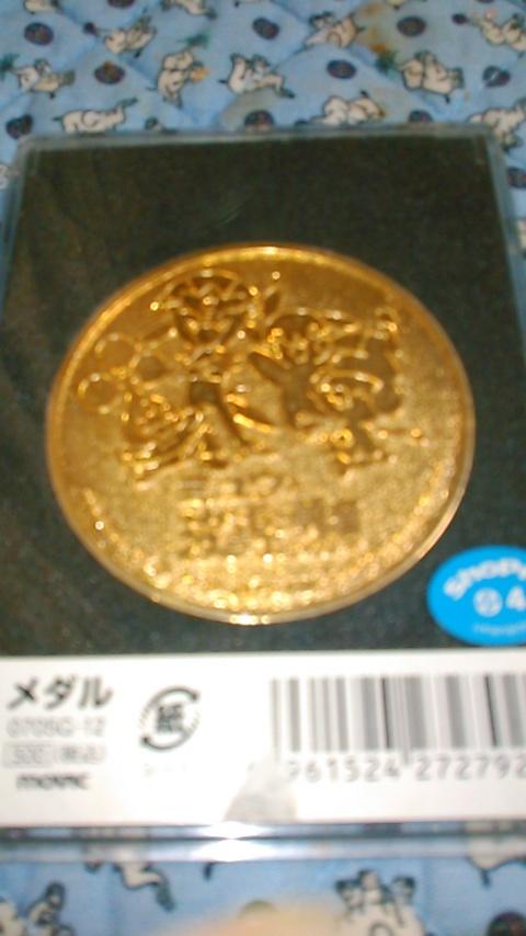 [ театр версия ] Pokemon *myuu. волна .. . человек * медаль 500 иен
