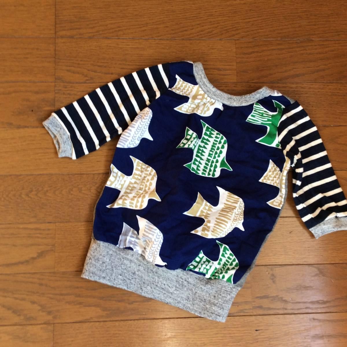 日々の服*ハンドメイド*切り替えT6分袖 100/ブルー、グレー、バード、鳥、ネイビー、グリーン