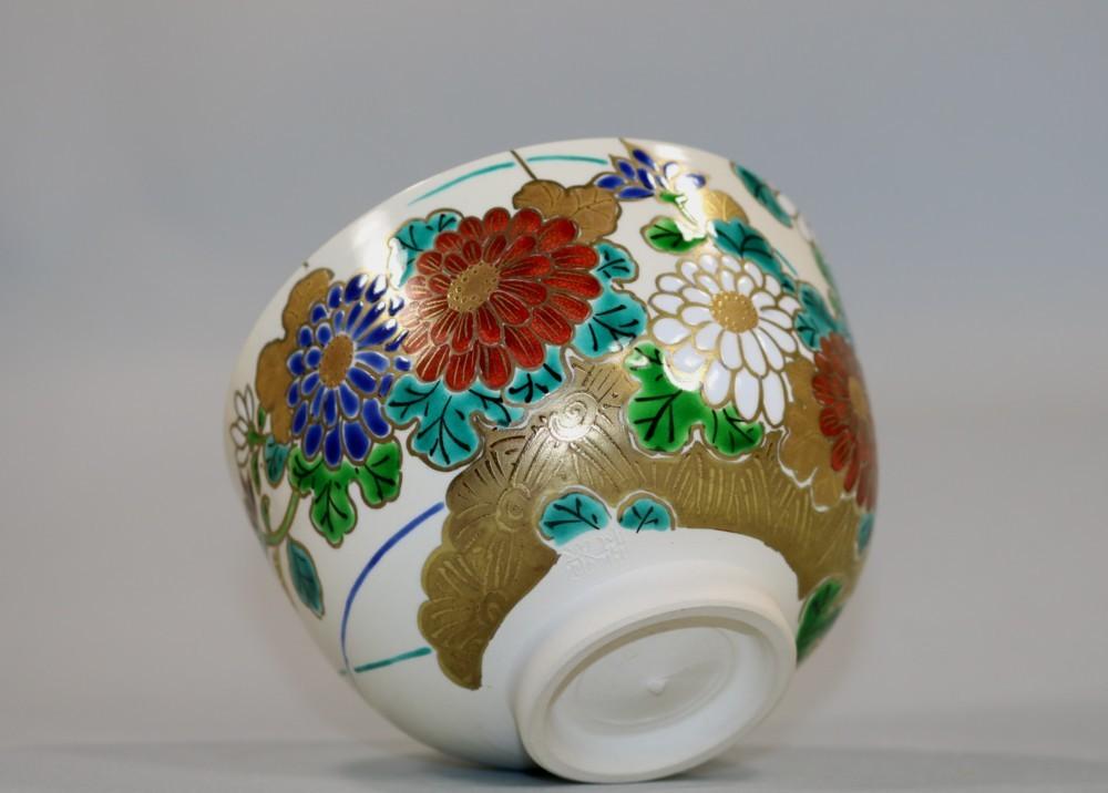 茶道具 菊紫垣茶碗 加藤幸治造◆sd29_画像10