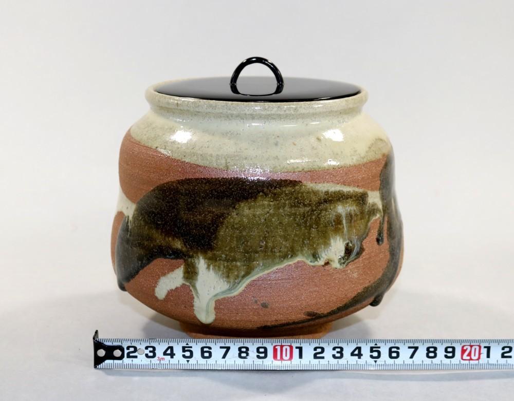 茶道具 朝鮮唐津水指(塗蓋 春明作)十三代 中里太郎右衛門造◆sc28_画像6