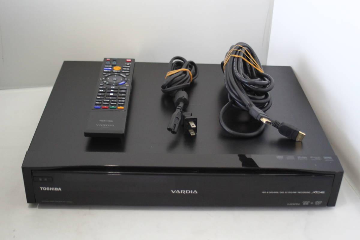 東芝TOSHIBA  VARDIA ハイビジョンレコーダー RD-S304K 電源コード・HDMIケーブル・リモコン・B-CASカード付属付属 動作品