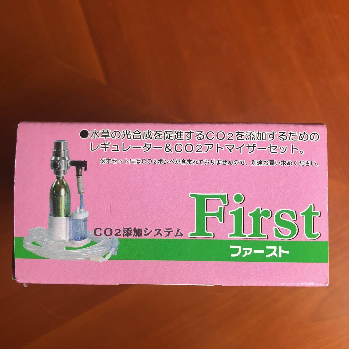 【新品・未開封】 CO2 添加システム First ファースト AQUA GEEK アクアギーク_画像4